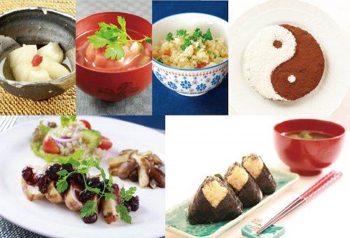 マクロビオティックの食事でさらに変化を促す